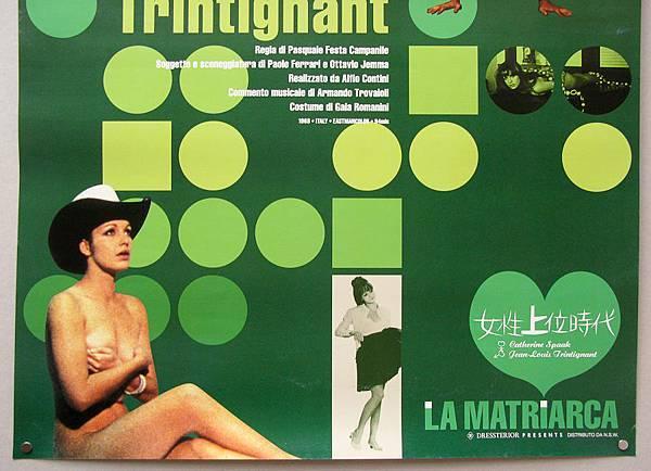 LaMatriarca_B2_green-3