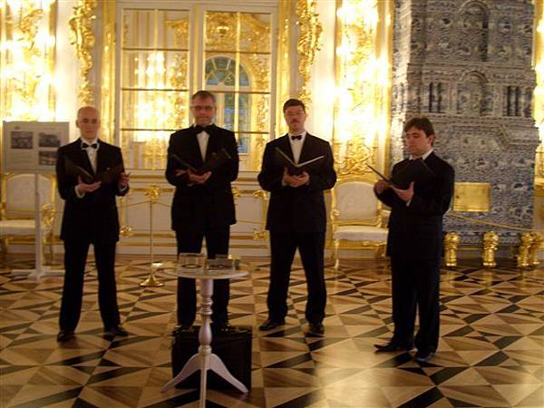 performance in catherine palace