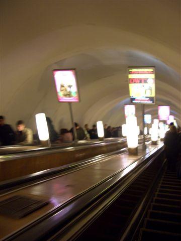 Long metro