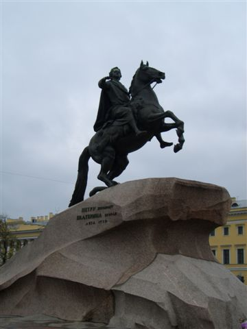 Peter the great again