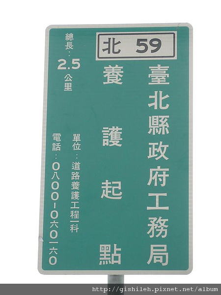 P1370559.JPG