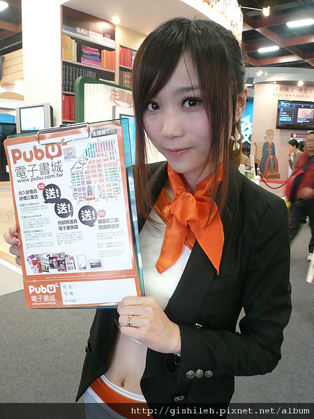 P1510862.JPG