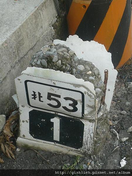 P1390261.JPG