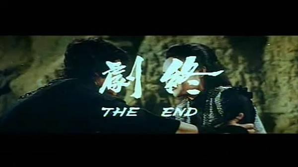 1983 Secret Life of the Ninja 亡命忍者.JPG