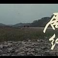 1983 Undaunted Wudang 武當.JPG