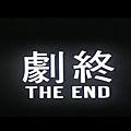 1988 Tiger Cage 特警屠龍.JPG