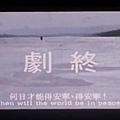1988 Yellow River Fighter 黃河大俠.JPG