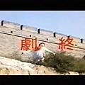 1990 Slaughter in Xian 西安殺戰.JPG