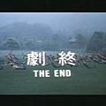 1992 Martial Art Master Wong Fai Hung 黃飛鴻系列之一代宗師.JPG
