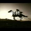 1992 Zen of Sword 新俠女.JPG