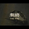 1994 Master of Zen 達摩祖師傳.JPG
