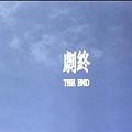 1998 Blacksheep Affair 碧血藍天.JPG