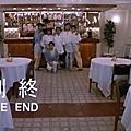 1987 A Better Tomorrow 2 英雄本色2-1.JPG