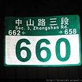 IMG_8780.JPG