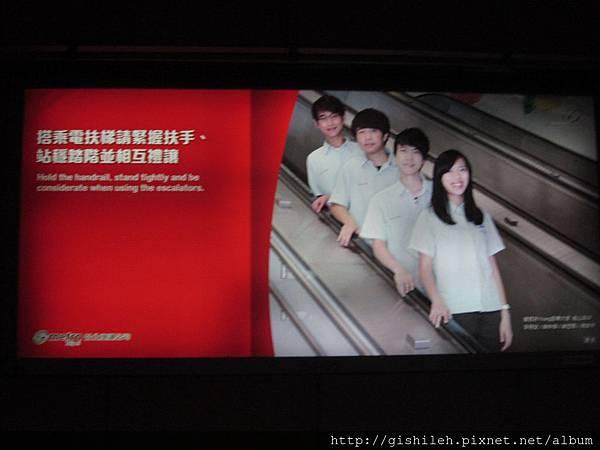 臺北車站2.JPG