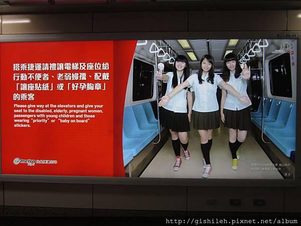 臺北車站.JPG