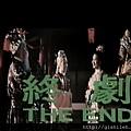 1980 The Imperious Princess 金枝玉葉.jpg