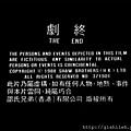 1988 Lady In Black  今夜星光燦爛.jpg