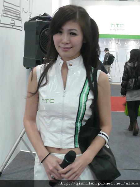 P1520119.JPG