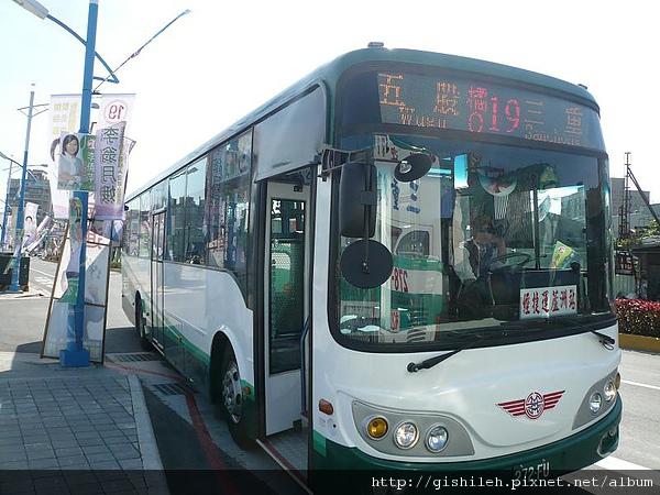 P1480876.JPG