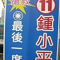 P1500313.JPG
