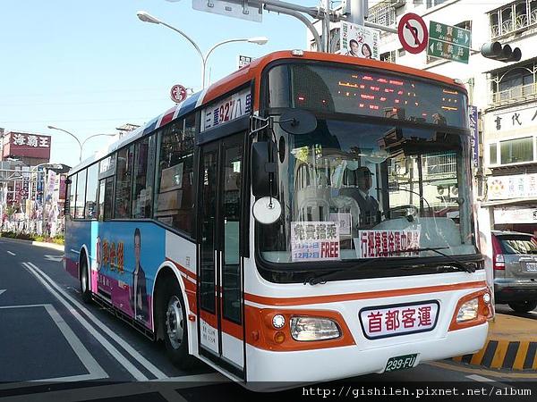 P1490047.JPG