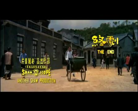 1973 The Master Of Kung Fu 黃飛鴻.JPG