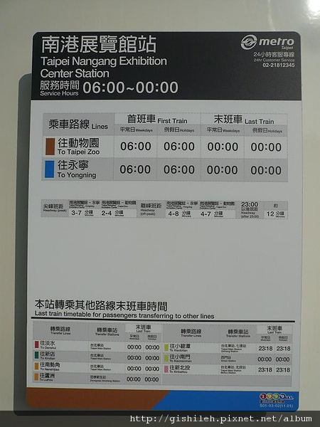 P1550229.JPG