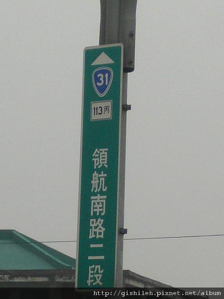 P1540038.JPG