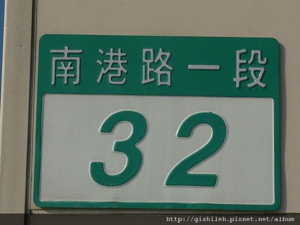 P1550271.JPG