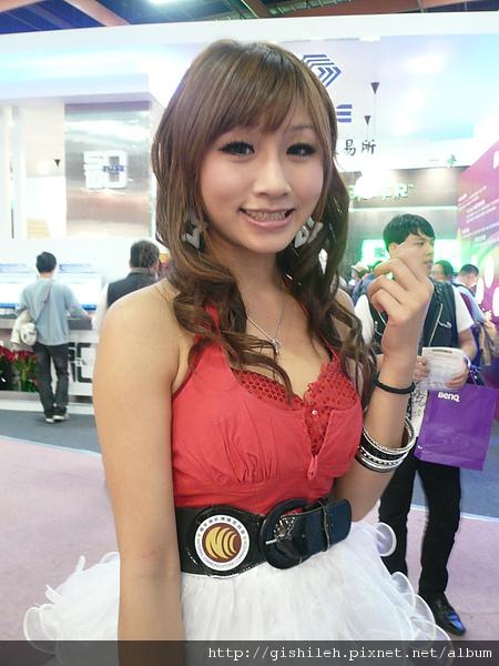 P1520113.JPG
