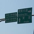 經貿二路105.106巷 路牌