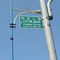 經貿二路157巷36弄 路牌