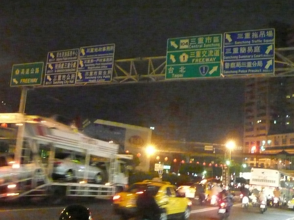台一甲共線結束 右邊重新路往三重市區 左邊為重陽路