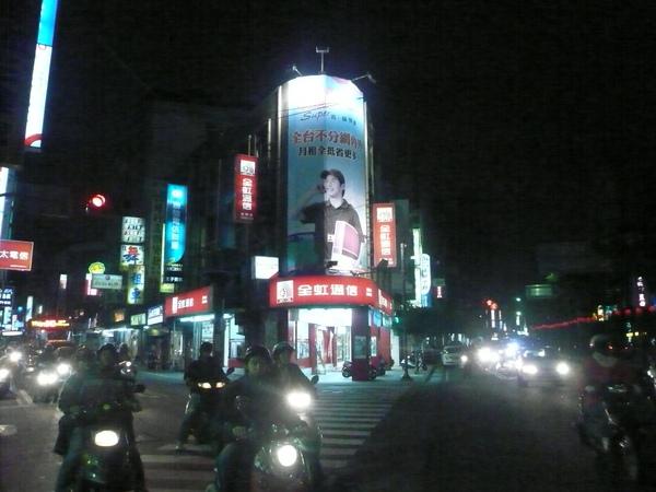 重陽路二段三民街口