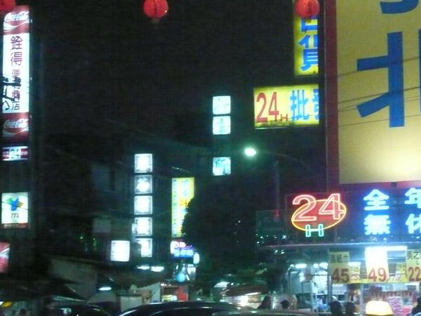重陽路四段大智街口