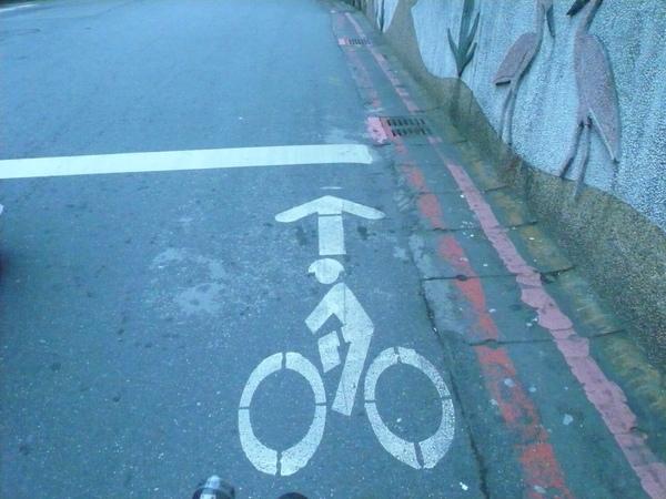 自行車指示標誌