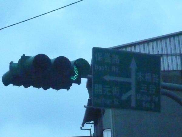 台北唯一的箭頭指示路牌