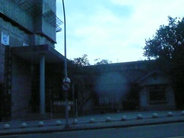 文山公民會館