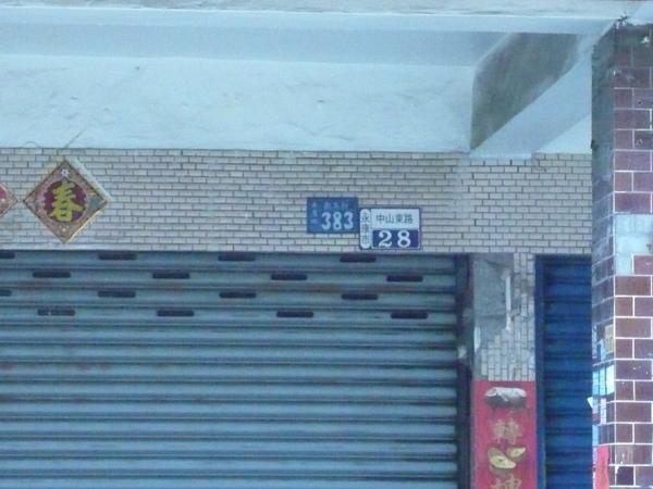 P1060752.JPG
