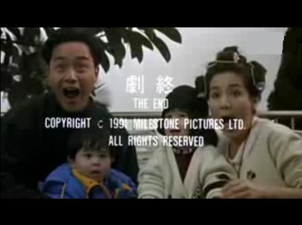 1991 Once a Thief 縱橫四海.JPG