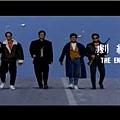 1990 Return engagement 再戰江湖.bmp