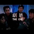 1988 The haunted cop shop 2 猛鬼學堂 捉鬼特訓班.bmp