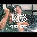 1988 The romancing star II 精裝追女仔2.JPG