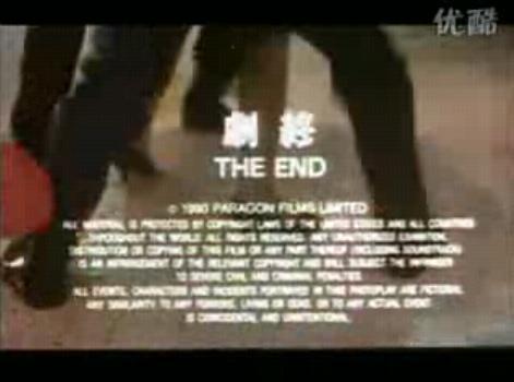 1990 Doctor's Heart 救命宣言.JPG