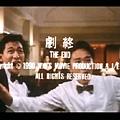 1990 God of gamblers 2 賭俠.JPG