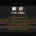 1988 In the Blood 神探父子情.JPG