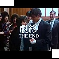 1988 The Truth 法內情.JPG