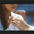 1994 Dragon chronicles 新天龍八部之天山童姥.JPG