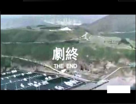 1992 The Sting 俠聖.JPG